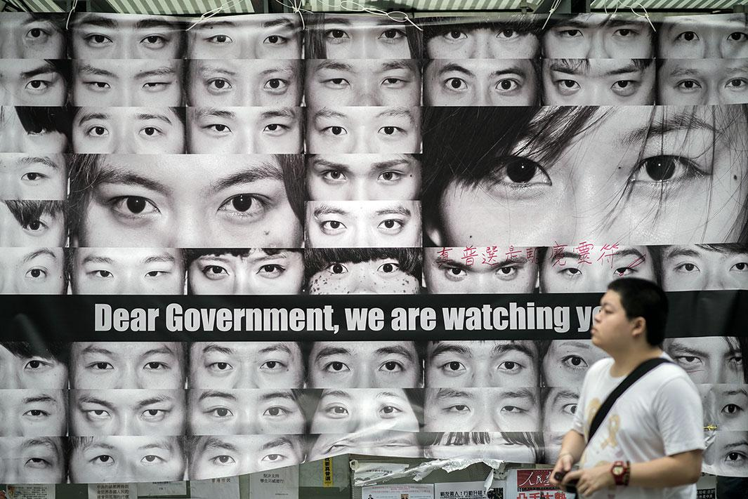 Hong Kong posters showing pictures of the eyes of pro-democracy protesters