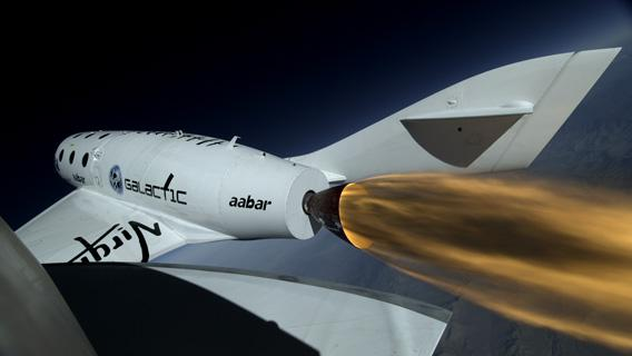 Virgin Galactic test flight of SS2