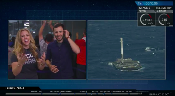 SpaceX Just Landed a Freaking Rocket on a Freaking Barge in the Middle of the Ocean