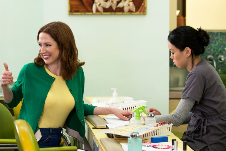 Ellie Kemper in Unbreakable Kimmy Schmidt.