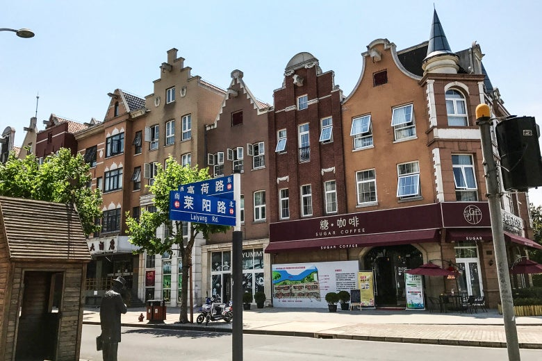 Dutch-style townhouses in Shanghai's Holland Village.