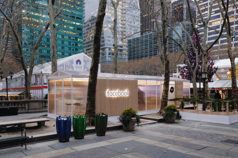 Facebook's pop-up privacy store in Bryant Park, from the outside.