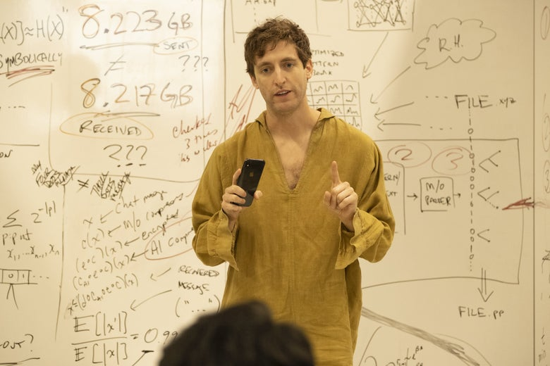 The Silicon Valley Finale's Critical Failure