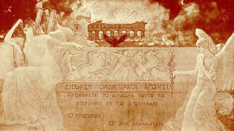 Olympics diploma