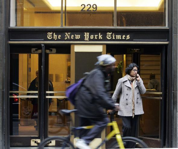The old New York Times Building in 2006
