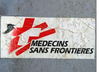 MSF logo at the abandoned compound