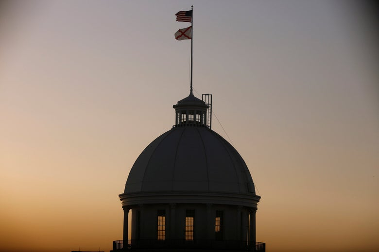 Silhouette of the Alabama State Capitol dome