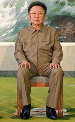 Photograph of Kim Jong-il.