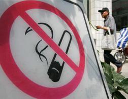No smoking sign. Click image to expand.
