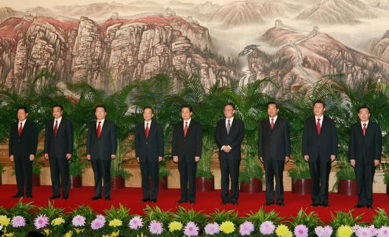 new chinese leadership