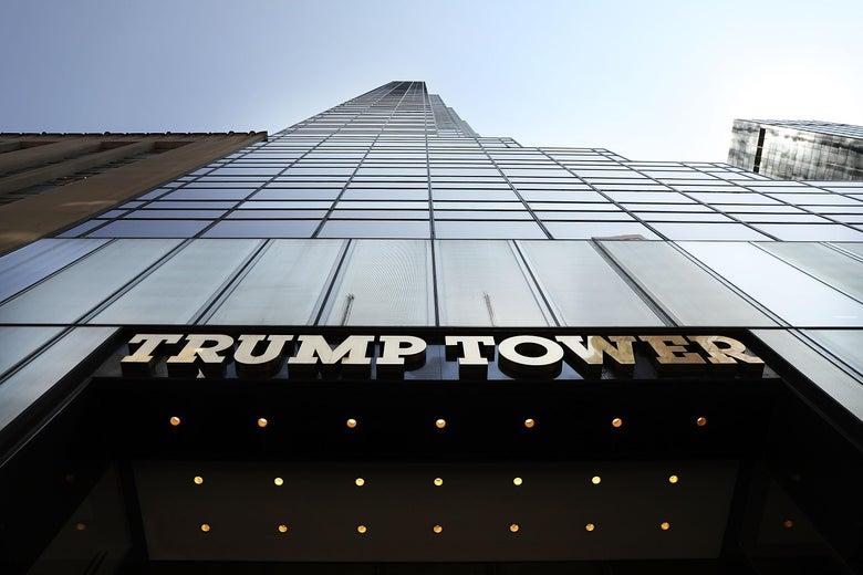 The black and gold skyscraper Trump Tower