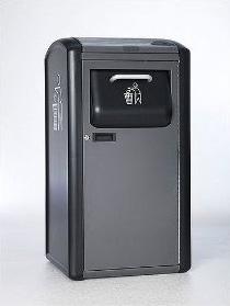 BigBelly solar-powered trash compactor.