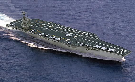 Artist's concept of CVN-78, a new class of aircraft carriers.
