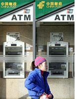 ATMs in Beijing.