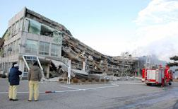 A factory building has collapsed after an earthquake shakes Japan. Click image to expand.