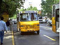 A bus in Chile          Click image to expand.