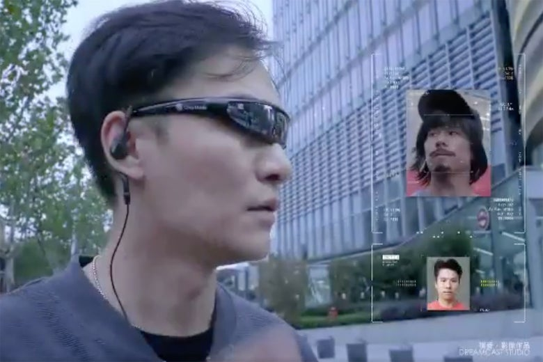 Still from a China Mobile 5G ad.
