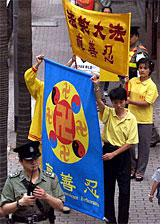 A Falun Gong protest march in Hong Kong