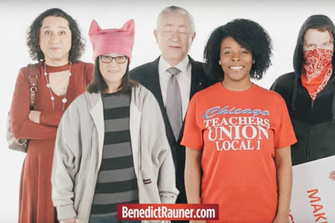 An image from the campaign ad.
