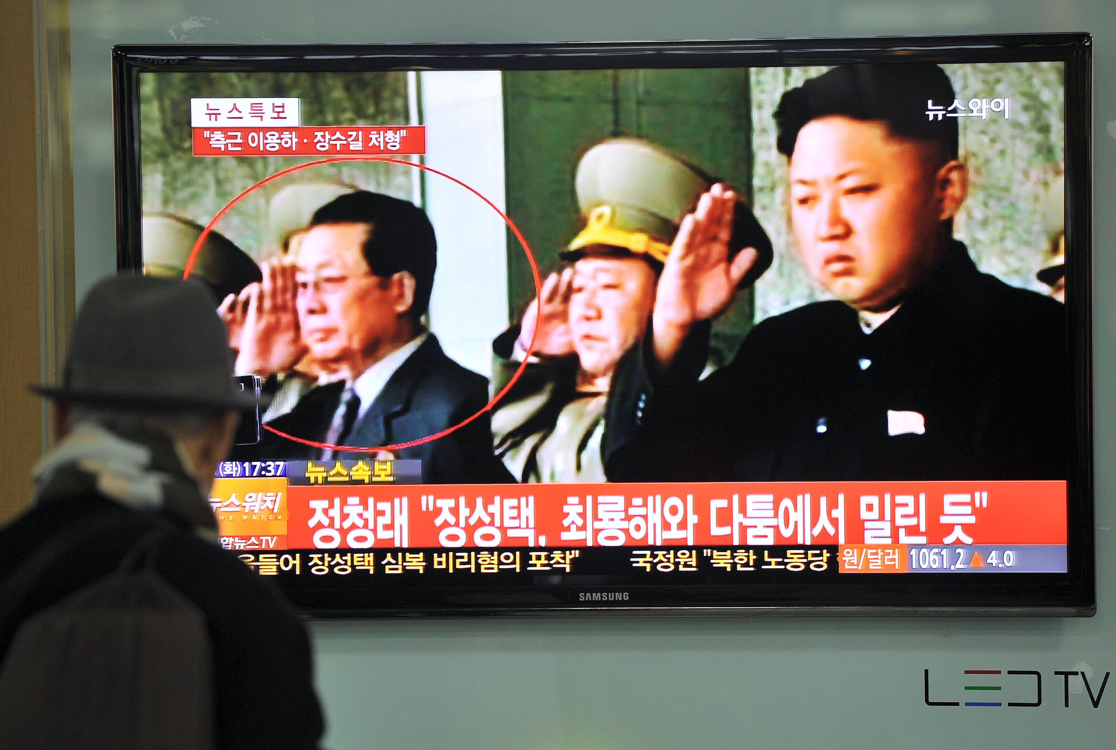 After execution, North Korean media delete tens of thousands