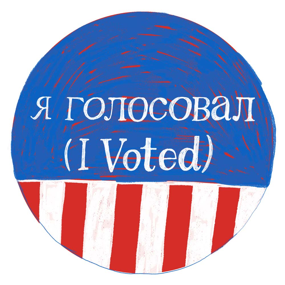 "A sticker that says ""I Voted"" in Russian"