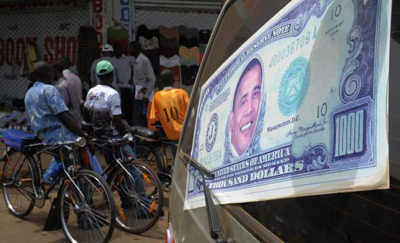 Giant Obama dollars