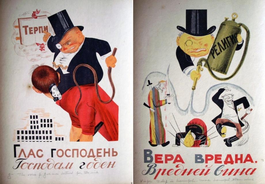 Propaganda 1