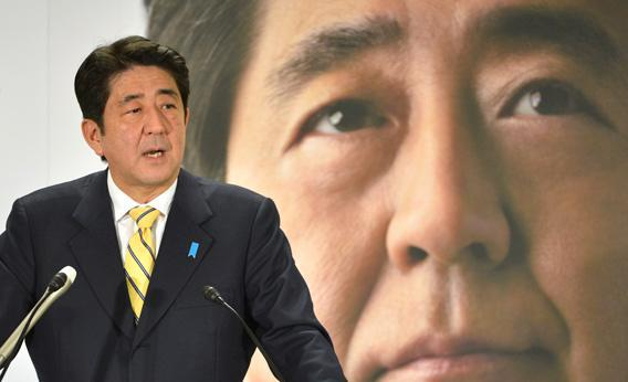 Shinzo Abe, president of Japan's Liberal Democratic Party (LDP).